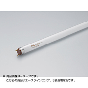 FLR45T6EXL [直管蛍光灯(ラピッドスタート形) エースラインランプ G13口金 3波長形電球色 長さ1073mm]