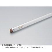 FLR57T6EXN [直管蛍光灯(ラピッドスタート形) エースラインランプ G13口金 3波長形昼白色 長さ1378mm]