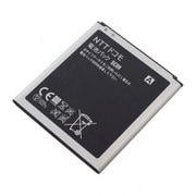 SC09 [電池パック GALAXY S4  SC-04E対応]