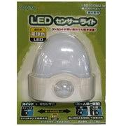 LED-YSC002-W [LEDセンサーライト ホワイト 【点灯色:電球色】]