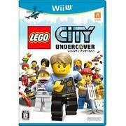 レゴ(R) シティ アンダーカバー [Wii Uソフト]