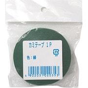 113103 紙テープ 1P 緑