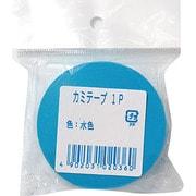 113104 紙テープ 1P 水色