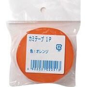 113110 紙テープ 1P オレンジ