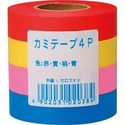 113400 紙テープ 4P [赤・黄・桃・青]