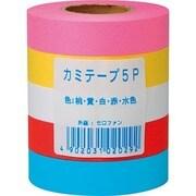 113500 紙テープ 5P