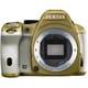K-50 ボディキット ゴールド/ホワイト 071