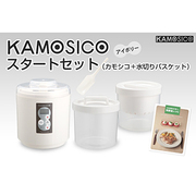 KS-12W [KAMOSICO(カモシコ) 醸壷 スタートセット アイボリー]