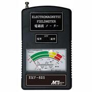 EMF-825 [アナログ簡易電磁波メーター]