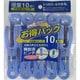 アイセン お徳パック 大型 強力 ピンチ LL101(10コ入)