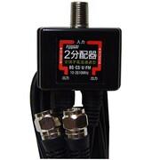 FV-306BK [2分配器 出力ケーブル付0.5m/3m]