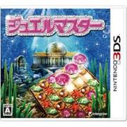 ジュエルマスター [3DSソフト]