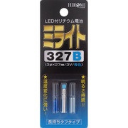327B [LED付リチウム電池 ミライト327 青色]