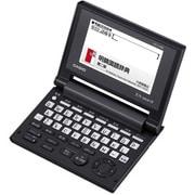 XD-C100E [コンパクトモデル EX-word(エクスワード) 10コンテンツ収録 ローマ字入力キーボード]