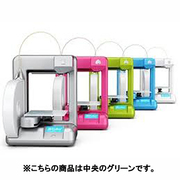 384000 [Cube Printer 2nd Generation 3Dプリンター グリーン]