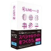 LIVE FOR WEBLIFE2 WIN [Windows]