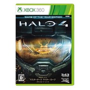 Halo 4: Game of the Year Edition [XBOX360用]