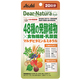 ディアナチュラ スタイル 48種の発酵植物×食物繊維・乳酸菌 20日分 80粒