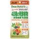 DN 48種の発酵植物 80粒