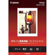 PM-101A420 [キヤノン写真用紙 プレミアムマット A4 20枚入]