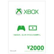 Xbox ギフトカード 2000 [プリペイド式 カード]