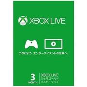 Xbox Live 3ヶ月 ゴールドメンバーシップ [プリペイド式 カード]