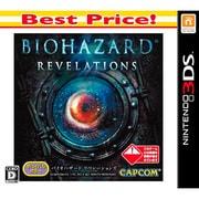 バイオハザード リベレーションズ Best Price! [3DSソフト]