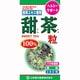 山本漢方 山本漢方 甜茶粒 100% 280粒