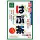 山本漢方 はぶ茶 箱10g×30