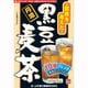 山本漢方 山本漢方の黒豆麦茶 10g×26包