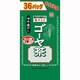 山本漢方 山本漢方 ゴーヤ茶 お徳用 8g×36包