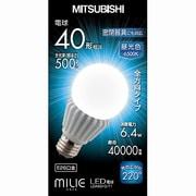 LDA6D-G-T1 [LED電球 E26口金 昼光色 500lm 密閉器具対応 MILIE(ミライエ)]