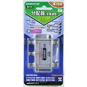 DI4WCP-SP [4分配器 全端子電流通過型]