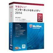 マカフィー インターネットセキュリティ 2014 3台 1年 [Windows]