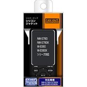 RT-SS78C1/B [WALKMAN NW-S780/E080用 シルキータッチ・シリコンジャケット ブラック]