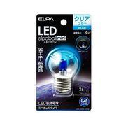 LDG1CB-G-G258 [LED電球 E26口金 ブルー LED elpaball mini(エルパボール ミニ)]