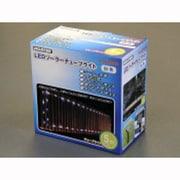 N-LED9500 [LEDチューブライト]