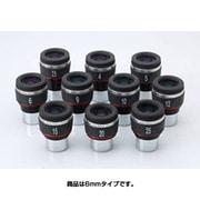 SLV6mm [接眼レンズ]
