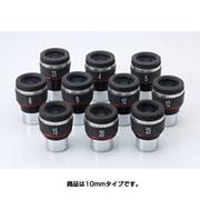 SLV10mm [接眼レンズ]