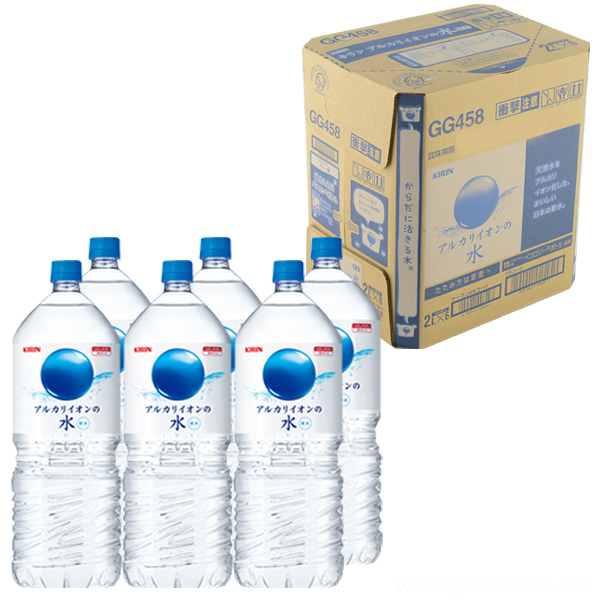 アルカリイオンの水 PET 2L×6本 [ミネラルウォーター]