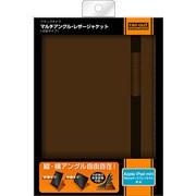RT-PM2LC1/K [iPad mini 3/mini 2用 フラップマルチアングルダークブラウン合皮]