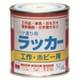 ニッぺ ラッカー ハケ塗り用 1/12L 白 HPL0A0-1/12