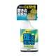 ALESCO 復活洗浄剤 ビニール・プラスチック用 300ml 414-004-300