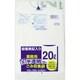サニパック 容量表記り白半透明ゴミ袋20L 1セット170枚:10枚17袋 356ー4321