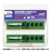 W3U1600PS-8G [DDR3 デスクトップ用メモリ 240pin DIMM DDR3-1600 8GB×2]
