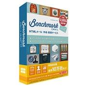 Benchmark Email [Windows/Mac]