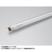 FLR48T6EXWW・冷5D [直管蛍光灯(ラピッドスタート形) コールドケースランプ G13口金 3波長形温白色 長さ1149mm]