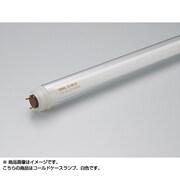 FLR60T6W冷510 [直管蛍光灯(ラピッドスタート形) コールドケースランプ G13口金 白色 長さ1454mm]