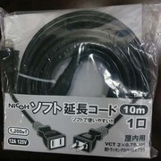 NCT-1210BK [ブラック 12A 10m ソフトエンチョウコード]