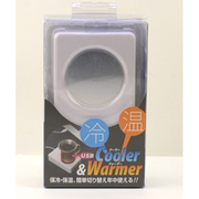 UCW0001 [USBクーラー&ウォーマー ホワイト]